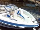 2008 Glastron GT 205 - #3