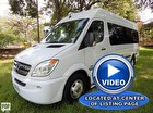 2012 Airstream Interstate Extended - #3