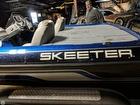 2012 Skeeter ZX 200 - #18